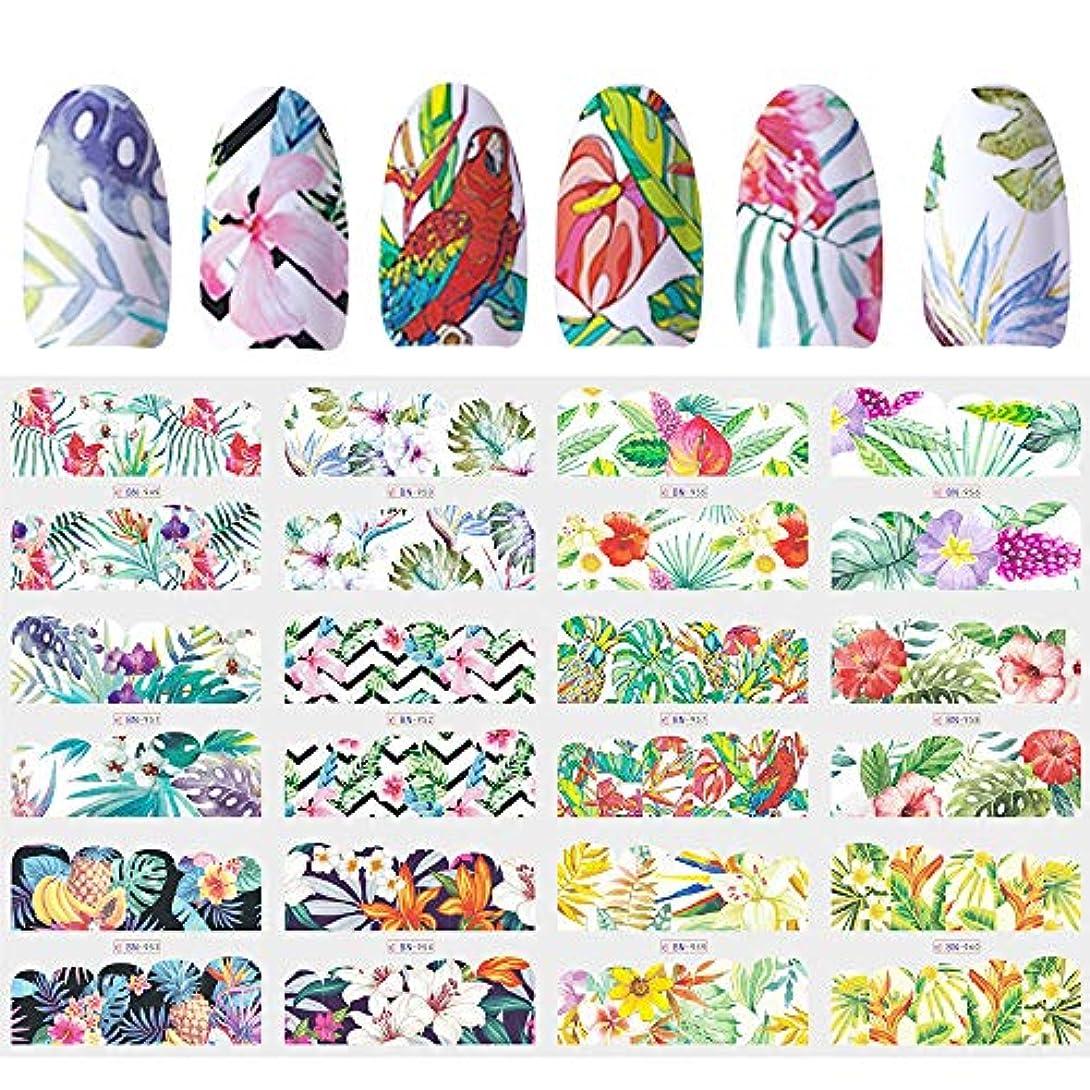 ブルーム良さフェードSUKTI&XIAO ネイルステッカー 12デザインスライダーネイルステッカー水デカール転送タトゥートロピカルジャングル動物の花の接着剤マニキュアの装飾のヒント