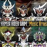 仮面ライダー鎧武 Music Arms (CD+DVD) (¥ 3,000)