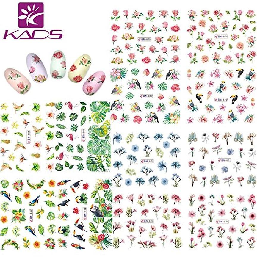 KADS ネイルシール ネイル飾り マニキュア転写ステッカー 美しい花 動物 ネイルDIY用ツール