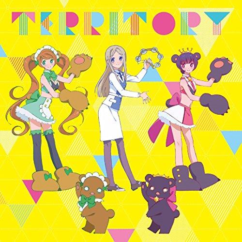 TVアニメ「 ユリ熊嵐 」エンディングテーマ「 TERRITORY 」の詳細を見る