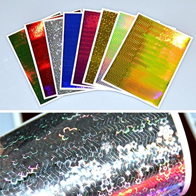 ネーピアアストロラーベ殺人SUKTI&XIAO ネイルステッカー 8枚ホログラフィック3DネイルステッカーウェーブラインストライプテープDIY箔マニキュアネイルデカールステッカー