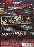 ガールズ・ファーム~少女奴隷牧場~ [DVD] 画像