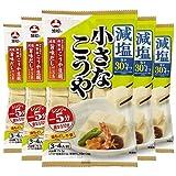 旭松食品 減塩 小さなこうや だし3袋付 79.5g×5個
