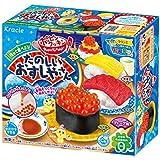 たのしいおすしやさん グレープ味 5個入 BOX (食玩?知育)