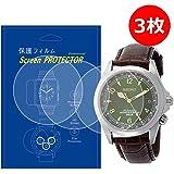 【3枚入】For SEIKO SARB017対応腕時計用保護フィルム高透過率キズ防止気泡防止貼り付け簡単