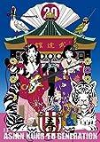 映像作品集13巻 ~Tour 2016 - 2017 「20th Anniversary Live」 at 日本武道館~ [DVD]