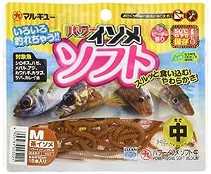 マルキュー(MARUKYU) パワーイソメ ソフト (中)  茶イソメ