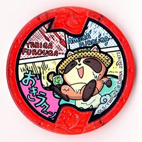 妖怪メダルUSA case01/おきラクーン【ノーマルメダル】
