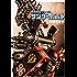 機動戦士ガンダム サンダーボルト(8) (ビッグコミックススペシャル)