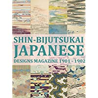 Shin Bijutsukai Japanese Designs Magazine 1901 - 1902 (Full Color Image)