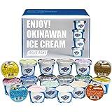 沖縄のアイスクリーム「ブルーシール詰合せギフト18」| blue seal アイス アイスクリーム 沖縄 ギフト ブルーシール