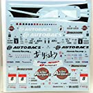 【STUDIO27/スタジオ27】1/24 ARTA NSX スーパーGT No.8 2009年仕様 デカール