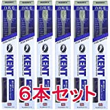 【6本セット】KENT ケント 白馬毛歯ブラシ コンパクトヘッドKNT9732 普通