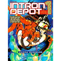 Intron depot (1) (Comic borne)