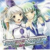 Toho Pop Master
