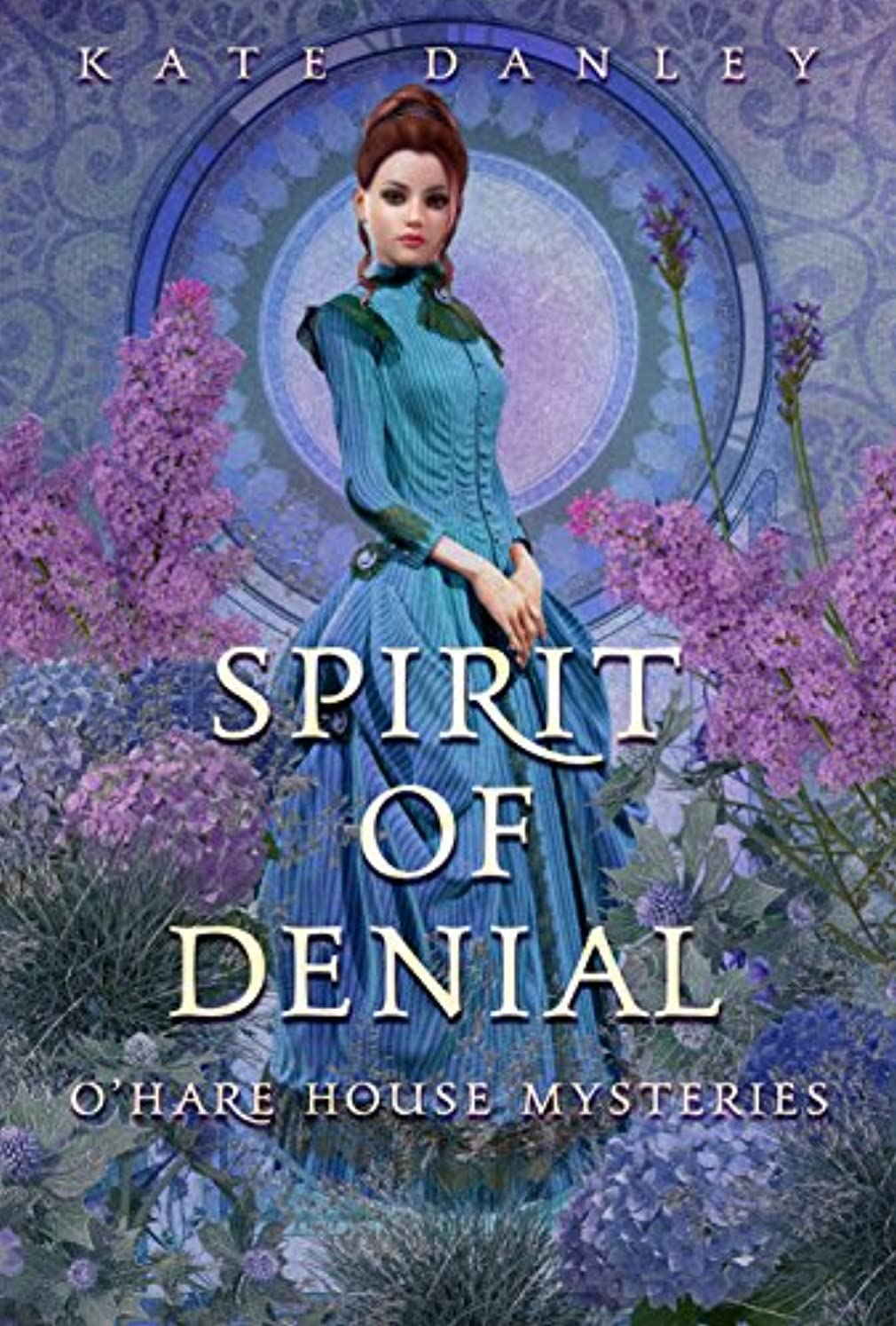 リーマウンドセメントSpirit of Denial (O'Hare House Mysteries Book 2) (English Edition)