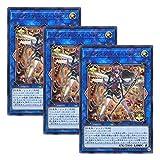 【 3枚セット 】遊戯王 日本語版 CIBR-JP044 Trickstar Black Catbat トリックスター・スイートデビル (ウルトラレア)