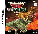 「恐竜グランプリ」の画像