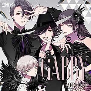 【Amazon.co.jp限定】GABBY(クリアファイル付き)