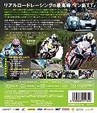 マン島TTレース 2019 ブルーレイ [Blu-ray] 画像