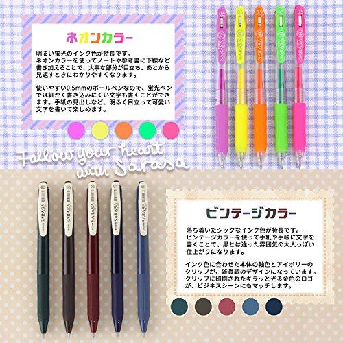 ゼブラ ジェルボールペン サラサクリップ ネオン&ビンテージ 10色 JJ15-NVI-10C
