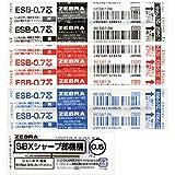 ゼブラ ボールペン シャーボX TS10 替芯 ESB-0.7芯+シャープ機構セットC SB-X-TSESB7-C