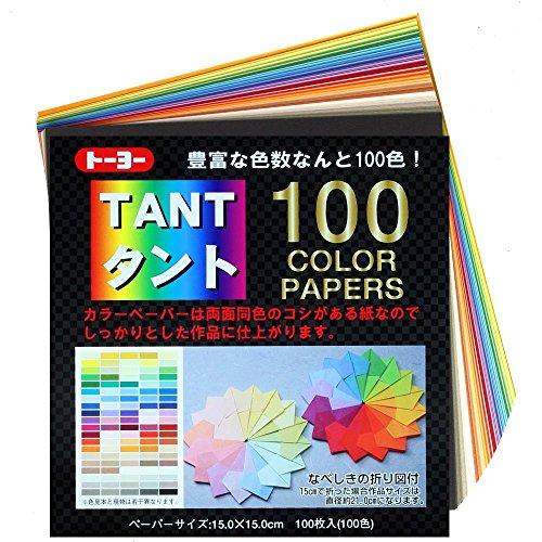 トーヨー おりがみ タントカラーペーパー 15cm角 100色 100枚入 7200