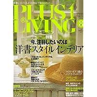 PLUS1 LIVING (プラスワン リビング) 2006年 08月号 [雑誌]