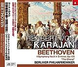 カラヤン/ベートーヴェン:交響曲第9番「合唱」 (NAGAOKA CLASSIC CD)