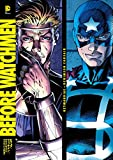 ビフォア・ウォッチメン:オジマンディアス/クリムゾン・コルセア (DC COMICS)