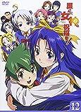 護くんに女神の祝福を! ビアトリス・12(通常版) [DVD]
