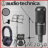 audio-technica オーディオテクニカ コンデンサーマイク AT2050 (KLOTZマイクケーブルなど付属品6点セット)