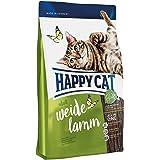 HAPPY CAT スプリーム ワイデ ラム (牧畜のラム) お腹の弱い愛猫に配慮 全猫種 成猫用 (300g)