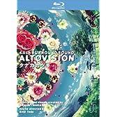 virtual drug ALTOVISION [Blu-ray]