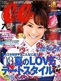 CanCam (キャンキャン) 2008年 07月号 [雑誌]