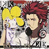 K WebラジオDJCD KR Vol.2