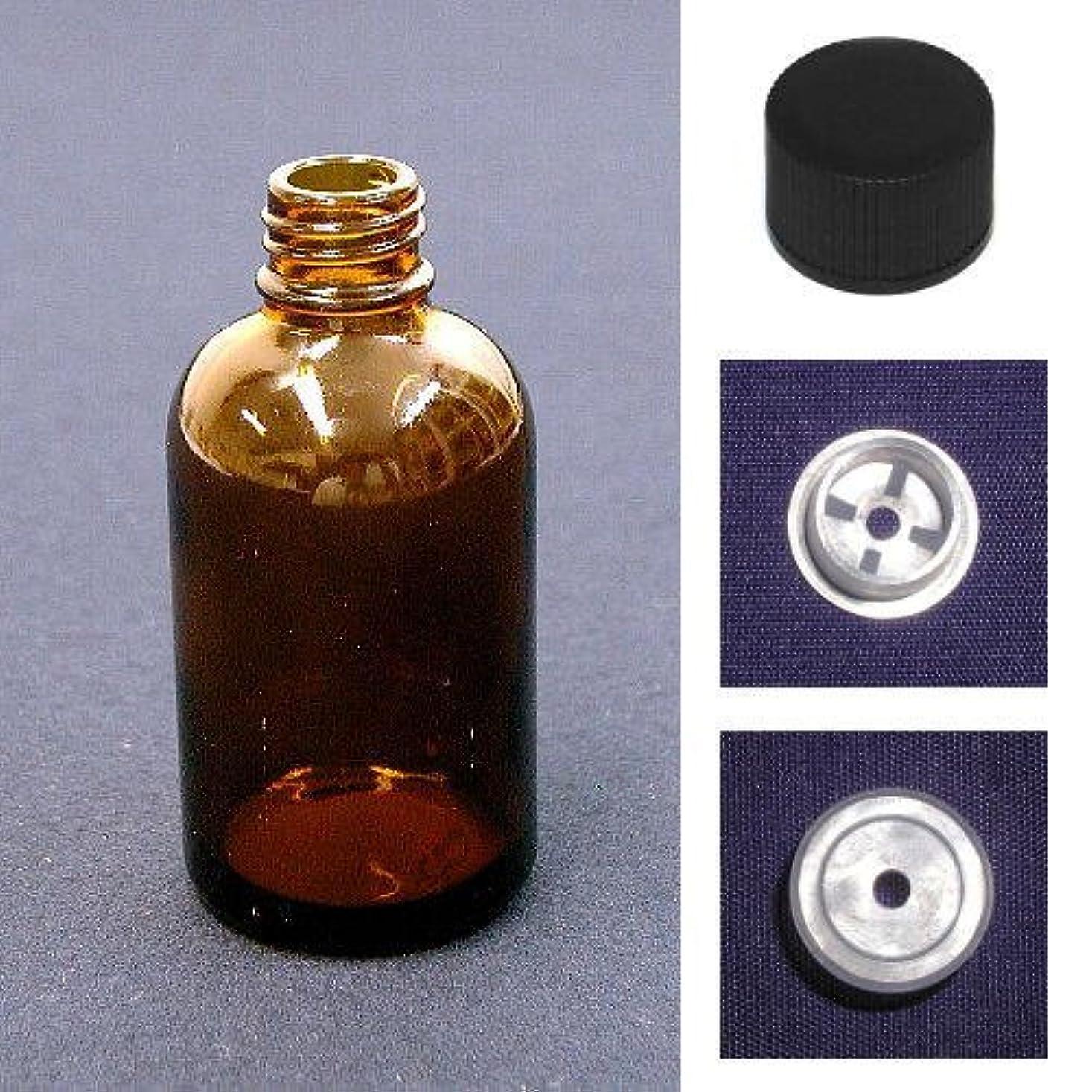 テレックスキュービック立方体遮光瓶-LTシリーズ 穴開き栓+キャップセット 60ml 【ボトル?容器】【いまじん】