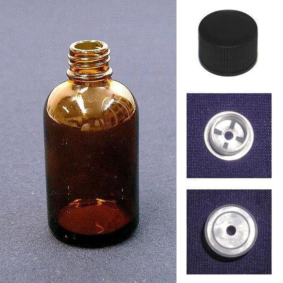 ピンブル法王遮光瓶-LTシリーズ 穴開き栓+キャップセット 60ml 【ボトル?容器】【いまじん】