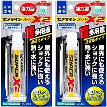 セメダイン 超多用途 接着剤 スーパーX2 速硬化タイプ クリア 20ml AX-067 (まとめ買い2個セット)