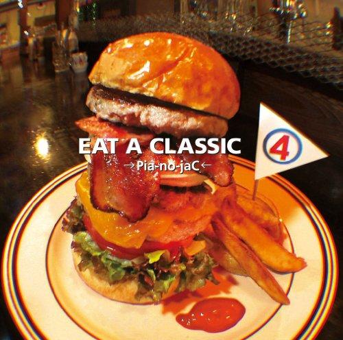 EAT A CLASSIC 4(初回限定盤)(DVD付)の詳細を見る