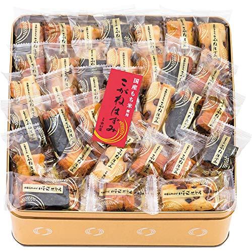 新宿中村屋 煎餅 せんべい 和菓子 セット 詰め合わせ こがねはずみ