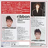 ribbon -30th Anniversary Edition-(初回生産限定盤)(DVD付) 画像