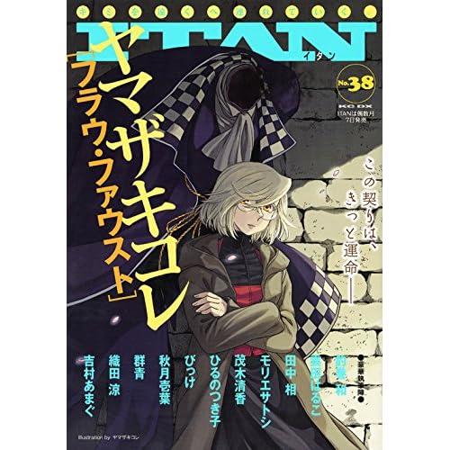 ITAN 38号 (KCデラックス BE LOVE)