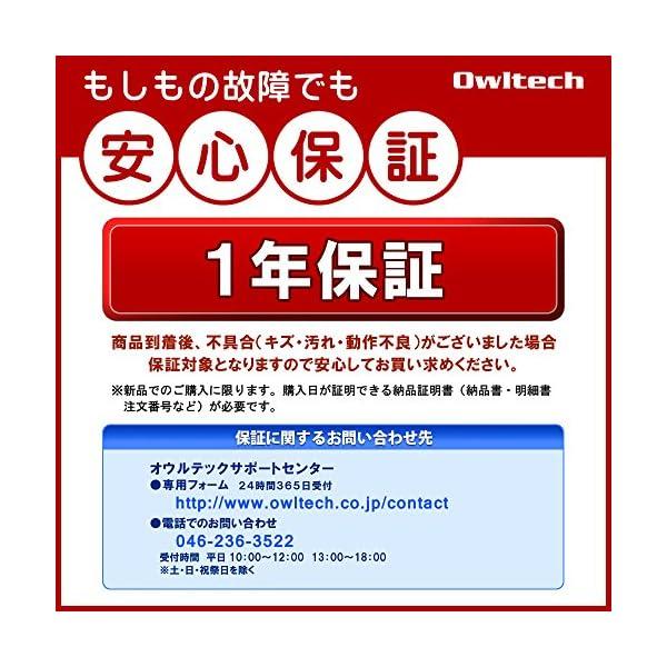オウルテック HDMIケーブル 延長タイプ 1...の紹介画像5