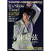 フィギュアスケート 日本男子応援ブック アイスショーSP It's Show Time!