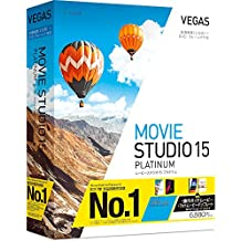 VEGAS Movie Studio 15 Platinum(最新)|Win対応