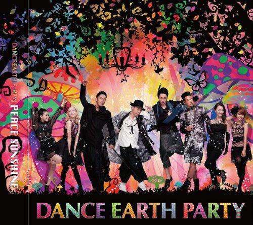 【PEACE SUNSHINE/DANCE EARTH PARTY】歌詞解説!キーワードは笑顔!の画像