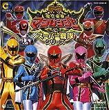 CDツイン 魔法戦隊マジレンジャー&スーパー戦隊シリーズ