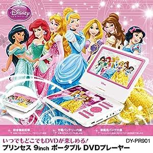 【ディズニー】 プリンセス 9インチ ポータブルDVDプレーヤー DY-PR901 (1)