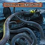 HdOロードショー:海底二万マイル [ダウンロード]
